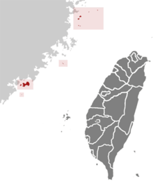 The parts of Fujian province (depicted in red) which are still in ROC's control.