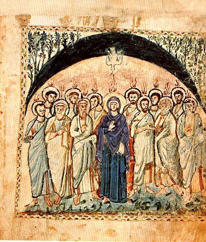 Miniature des Évangiles de Rabula,  vie siècle, représentant la Pentecôte (la descente de l'Esprit Saint sur la Vierge Marie et les apôtres)