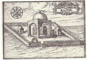 Rachel's Tomb - Travelers' sketch of Rachel's Tomb, 1585