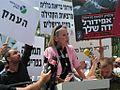 Rachel Adato Protest.JPG