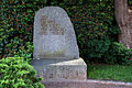 Radeberg Denkmal am Kaiserhof.jpg
