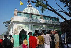 Hemu's Samadhi Sthal - Image: Raja Hemu's 'Beheading Place'