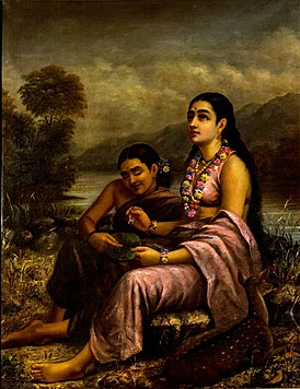 Raja Ravi Varma, Sakunthala Pathralekhan (another version).jpg