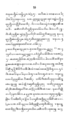 Rangsang Tuban kaca059.png