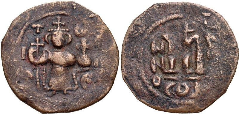Rashidun coin Pseudo-Byzantine types