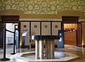Reims bibliothèque Carnegie 2.jpg