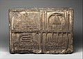 Relief Block with Coat of Arms of Cholula MET DP252309.jpg