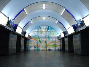 Avlabari - Image: Renewed Avlabari M Station Tbilisi 06