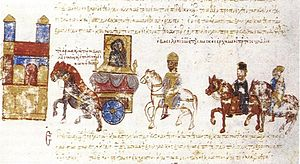 Boris II of Bulgaria - The Byzantine emperor John Tzimisces returns in triumph in Constantinople with the captured Boris II and Preslav Icon
