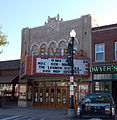 Riviera Theater 2 Sep 12.jpg