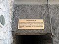 Rocca Massima - postierla (targa).jpg
