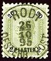 Rodi Oesterr Post 1895.jpg