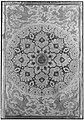 Rosette Bearing the Name and Title of Emperor Aurangzeb (Recto), from the Shah Jahan Album MET 159421.jpg