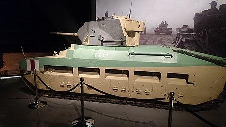 Royal Tank Museum 36.jpg