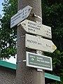 Roztoky u Křivoklátu, rozcestník nahoře.jpg