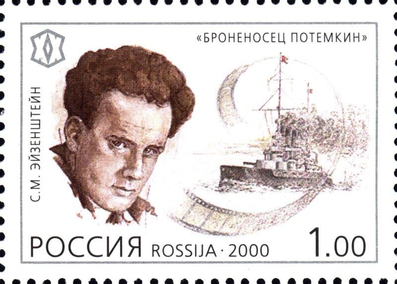 Russia-2000-stamp-Sergei Eisenstein