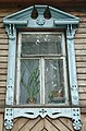 Russia - windows of the building - 050.jpg