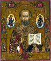 Russia St. Nicholas the Wonderworker.jpg