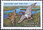 Russia stamp 1992 № 36.jpg