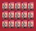 Russia stamp 2018 № 2373list.jpg