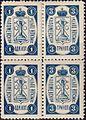 Russian Zemstvo Kolomna 1892 No23&25 se-tenant stamps indigo block of 4.jpg