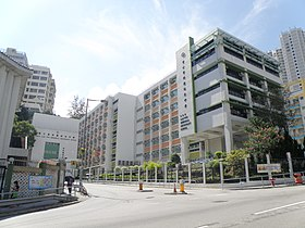 S.K.H. Lam Woo Memorial Secondary School.JPG