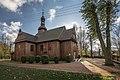 SM Rossoszyca Kościół św Wawrzyńca 2017 (7) ID 614366.jpg