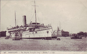 SS Rohilla, Port-Said.jpg