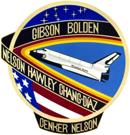 STS-61-c-patch.png