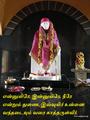 Sai Guru Trust Sai Mandir 03.png