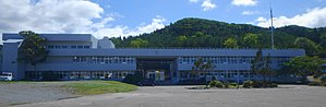 Sai, Aomori - Sai Village Hall