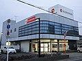 Saitamaken Shinkin Bank Fukiage branch.jpg