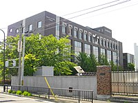 Sakura no Seibo Junior College.JPG