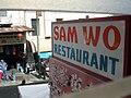 Samwo2 (421706660).jpg