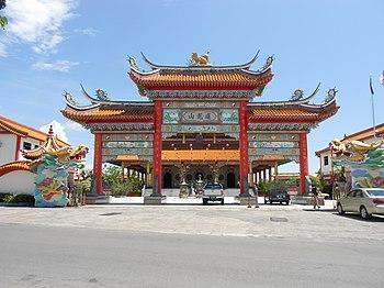 Miri, Malaysia - Wikipedia