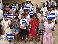 San Francisco Lempira Children waving flags.jpg