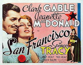alt=Description de l'image San Francisco lobby card 4.jpg.