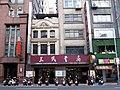 San Min Book Chungnan Store 20191208.jpg