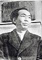 Satsuo Yamamoto.jpg