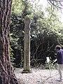 Saxon Cross at Great Ashfield - geograph.org.uk - 13602.jpg