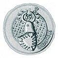 Seal Heinrich II. (Holstein-Rendsburg) 06.jpg