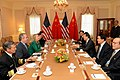 Secretary Clinton Meets With Chinese Foreign Minister Yang Jiechi (8032784662).jpg