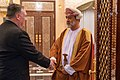 Secretary Pompeo Meets with the Sultan of Oman Haitham bin Tariq Al Said (49565464152).jpg