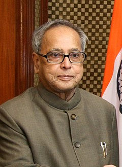 Secretary Tim Geithner and Finance Minister Pranab Mukherjee 2010 crop.jpg