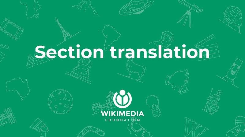 File:Section translation initial designs.pdf