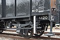 Seibu-Railway-Sumu-201-Double-Link-Suspention-02.jpg
