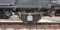 Seibu-Railway-Wafu-105-Double-Link-Suspention-01.jpg