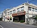 Seifuku Distillery.jpg