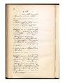 Semer franz heiratsurkunde 1918.pdf