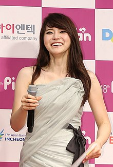 Seo Yu-ri at the red carpet event of the Pifan in Bucheon on July 17, 2014.jpg